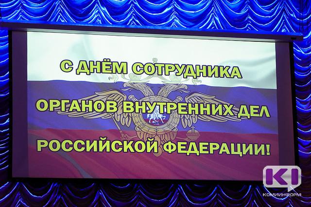 Свет памяти озарил День сотрудников ОВД в Коми