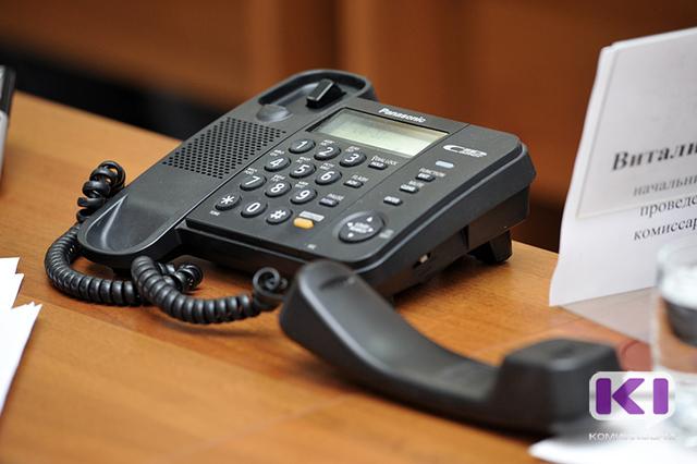 Жители Коми могут бороться с наркоманией по телефону