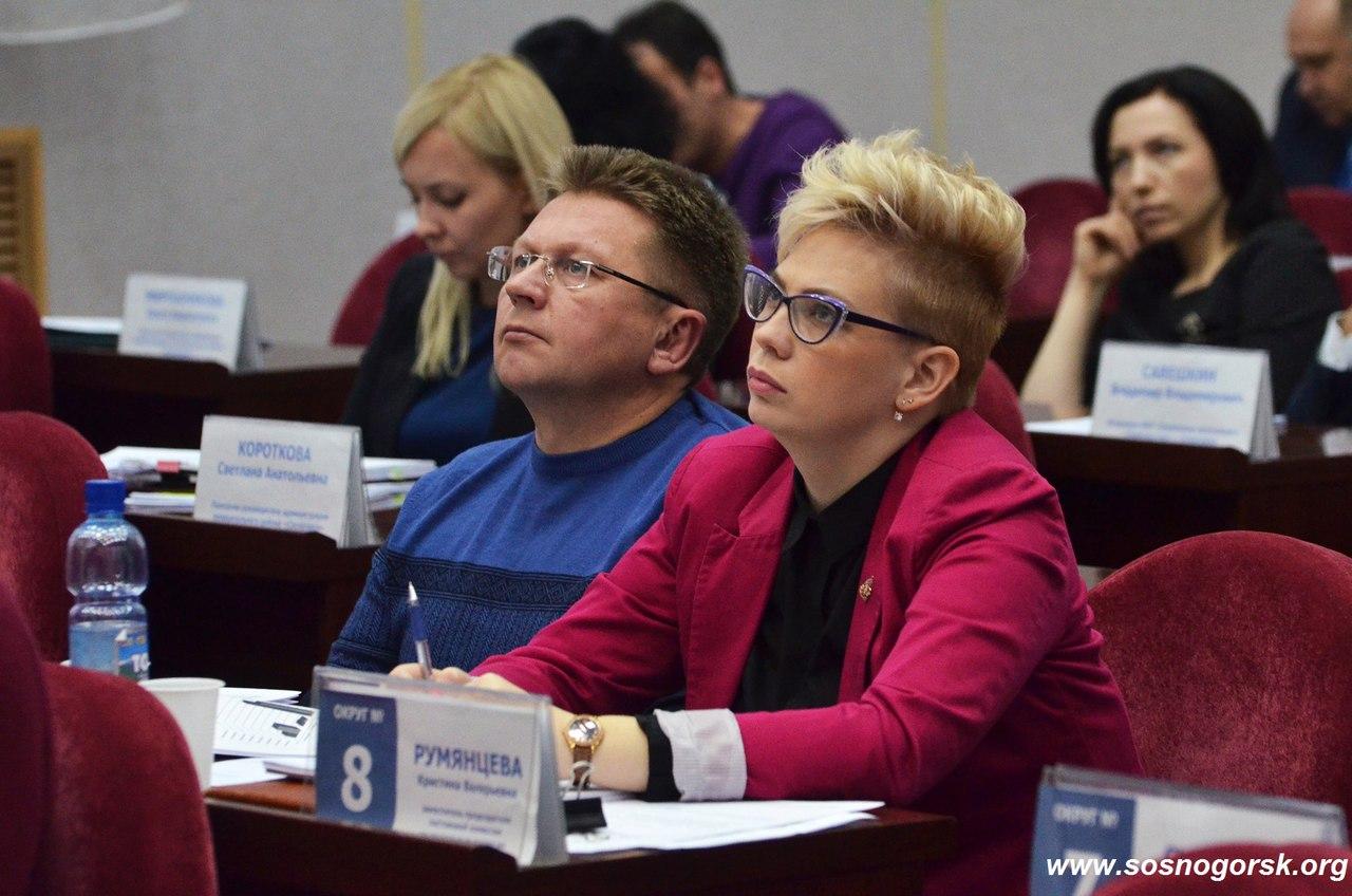 Жителей Сосногорска призвали принять участие в формировании бюджета на будущий год