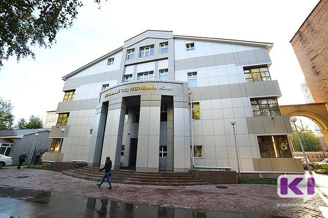 Александр Баранов может стать заместителем председателя Верховного суда Коми