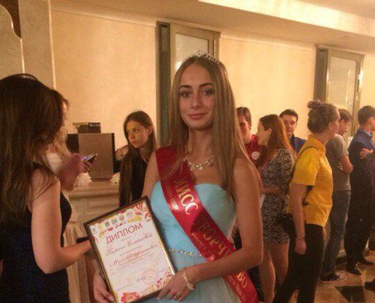 Гимнастка изТатарстана одолела вконкурсе «Мисс студенчество России-2016» вСтаврополе