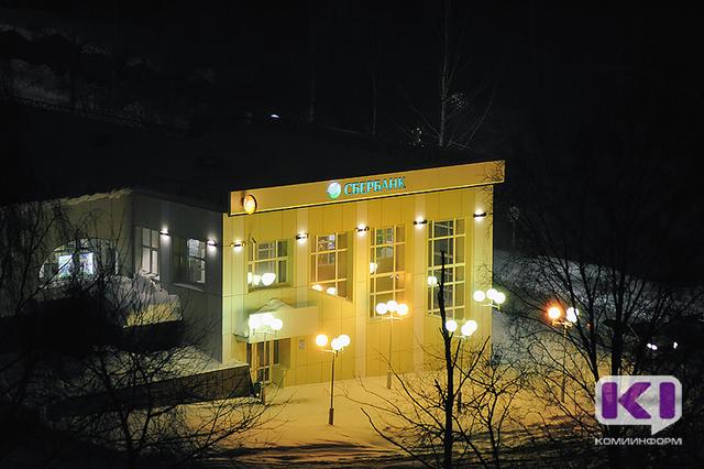 Сбербанк снизил ставки по потребительским кредитам в ходе новогодней акции