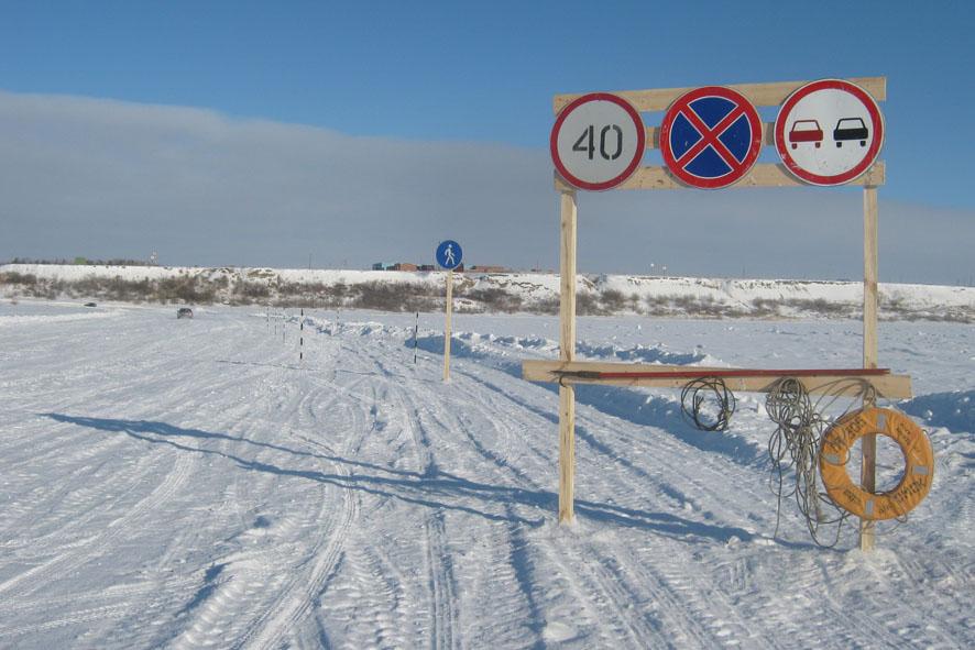 На оборудование переправы через Вычегду в районе улицы Тентюковской власти потратят более 1 миллиона рублей