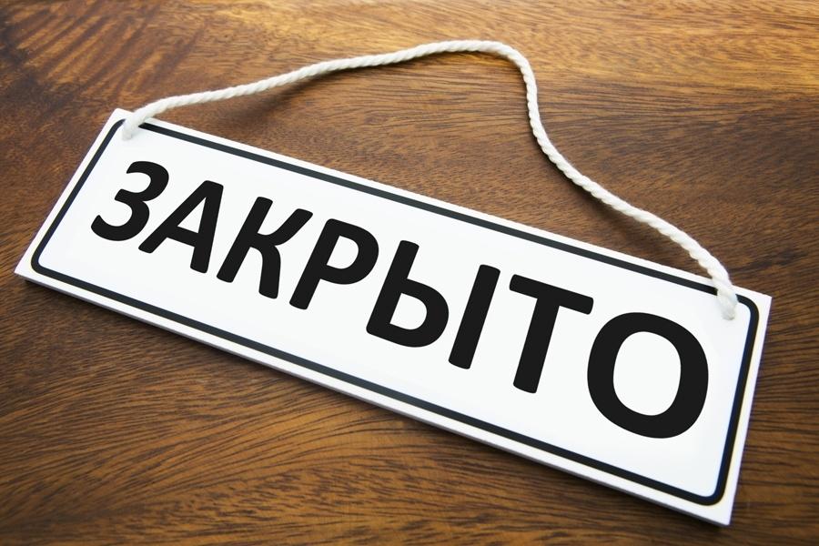 Роспотребнадзор пресек нарушение в эжвинском магазине СЛВЗ