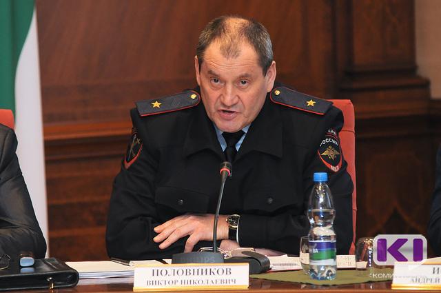 Главный полицейский Коми считает, что программа по обеспечению правопорядка должна доходить до конкретного человека