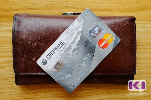 В Госдуме предложили разрешить семейные банковские счета