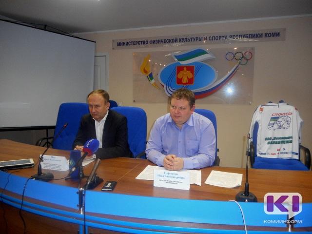 Два представителя Коми претендуют на попадание в юниорскую сборную России по хоккею с мячом