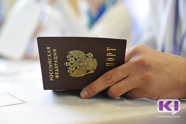 """Найдя на улице чужой паспорт, воркутинец пытался оформить кредит на """"двойника"""""""