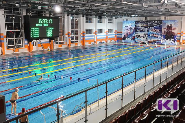 Спортивная школа по плаванию