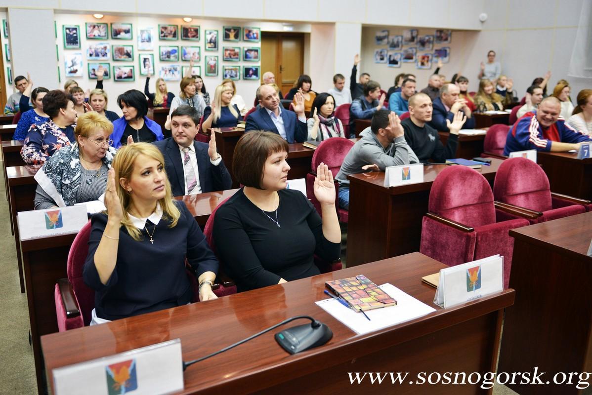 Сосногорцы обсудили бюджет 2017 года