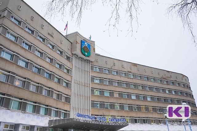Имя нового мэра Сыктывкара станет известно 15 марта