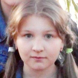 В Эжвинском районе Сыктывкара пропала 11-летняя Ксения Томова