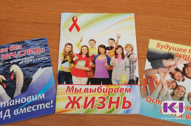 Врамках Всероссийской акции «Стоп ВИЧ/СПИД»