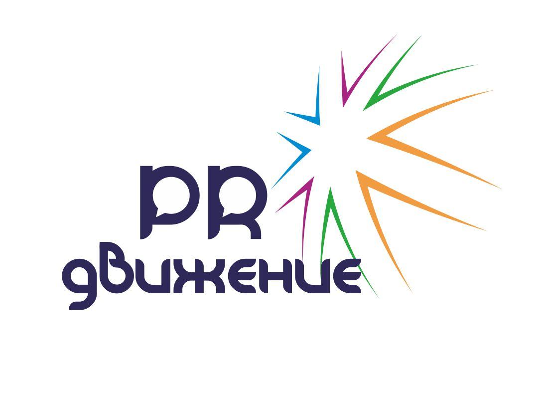 """Сформировано жюри первого конкурса в области развития общественных связей """"PR-движение"""""""