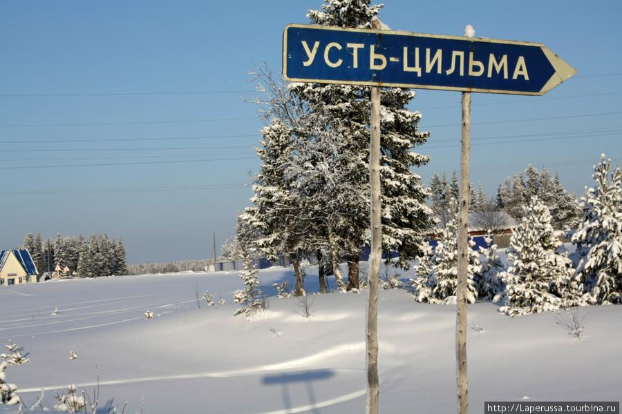 Среди претендентов на пост главы администрации Усть-Цилемского района произошла рокировка