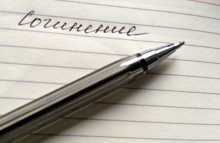 В Коми итоговое сочинение  будут писать более 4500 человек
