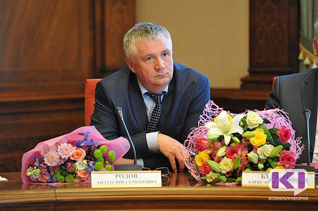 Отставку Анатолия Родова депутаты Прилузья рассмотрят 16 декабря