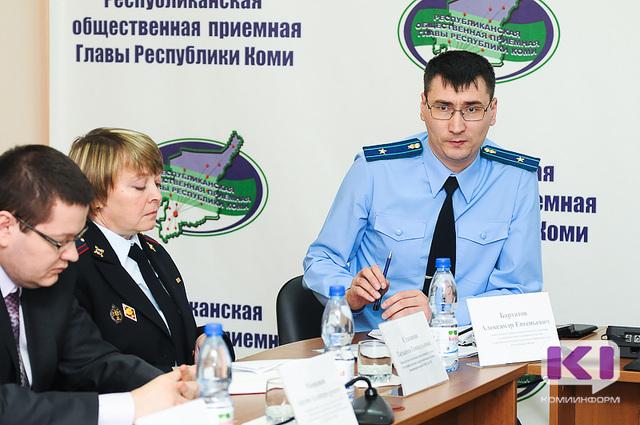 В Коми 260 служащих нарушили антикоррупционное законодательство