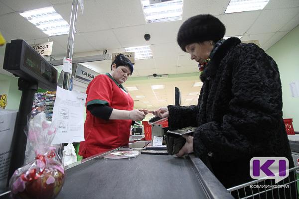 В РФ может появиться услуга обналичивания денег в кассах магазинов