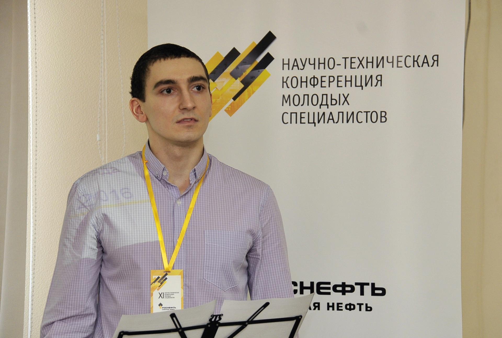 A.Stepanzov-na-NTK-molodyh-spezialistov-RN---Severnaya-neft.JPG