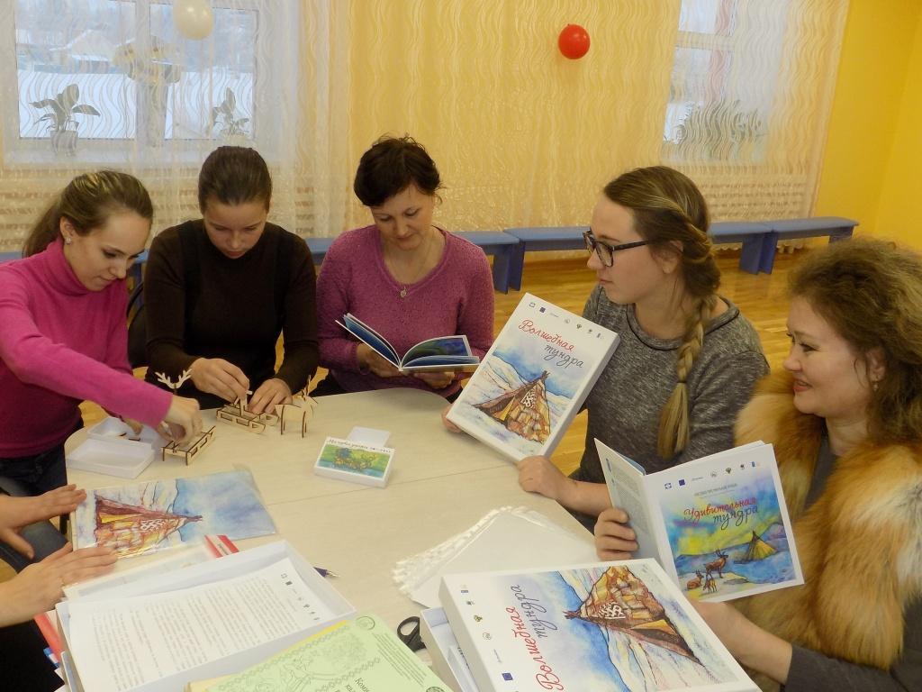 В Ижемском детском саду начали апробировать новый эколого-просветительский проект