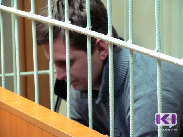 Расследование уголовного дела Ильи Первакова завершается