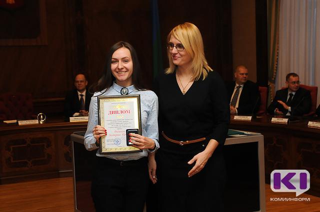Талантливая молодежь Коми удостоена правительственной премии