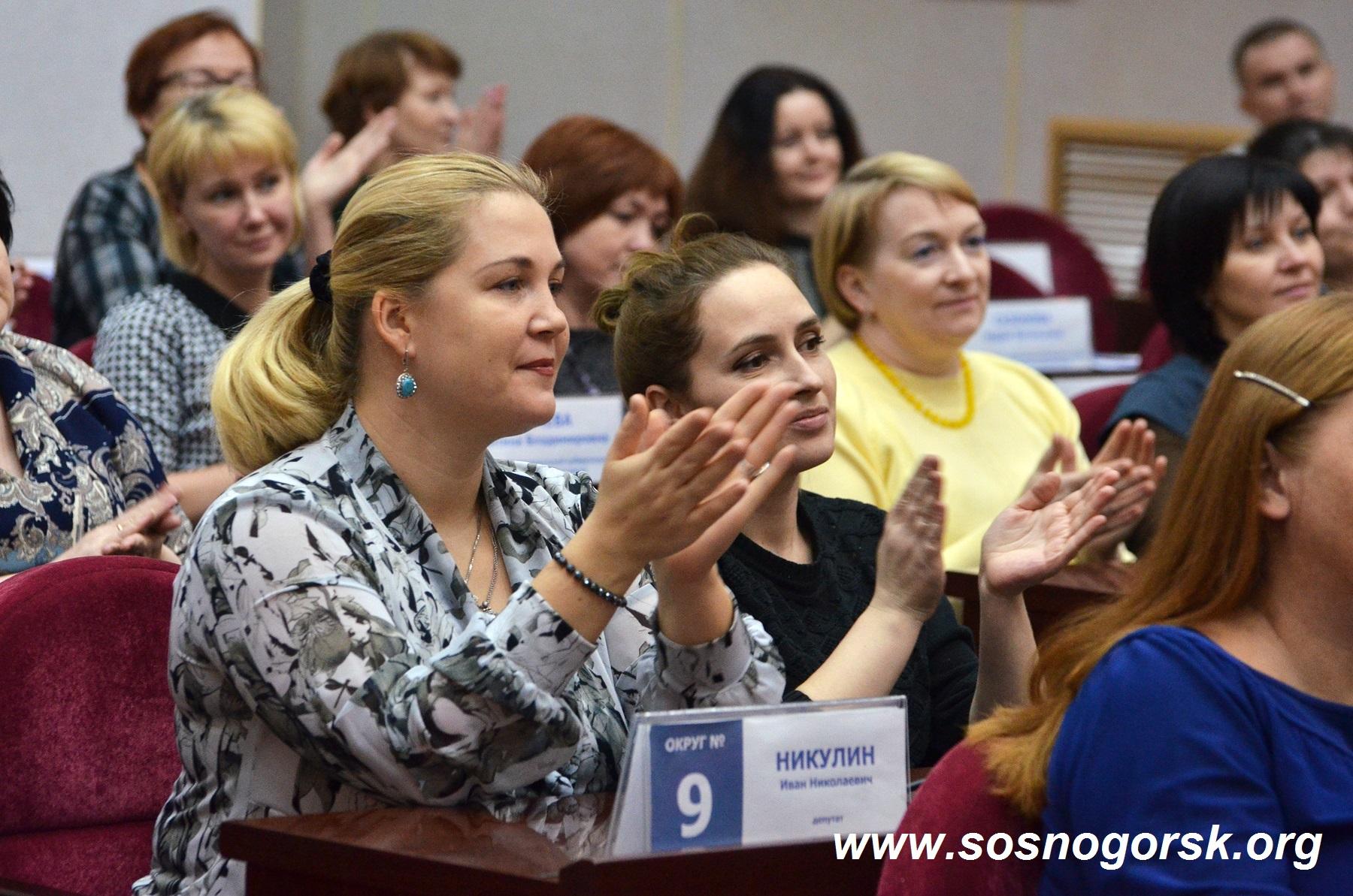 Многодетные семьи Сосногорского района решили объединиться