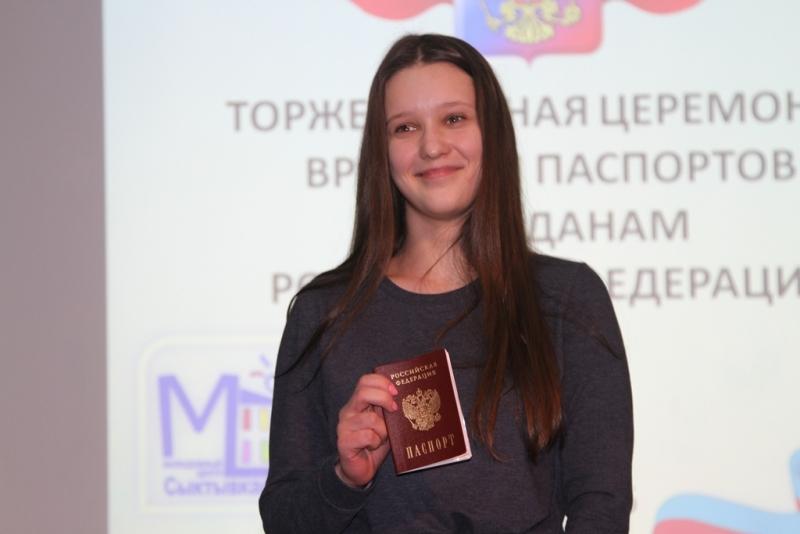 В День Конституции России сотрудники полиции лучшим школьникам Сыктывкара торжественно вручили паспорта