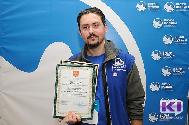 Авторы лучших молодежных проектов в Коми получили внушительные премии