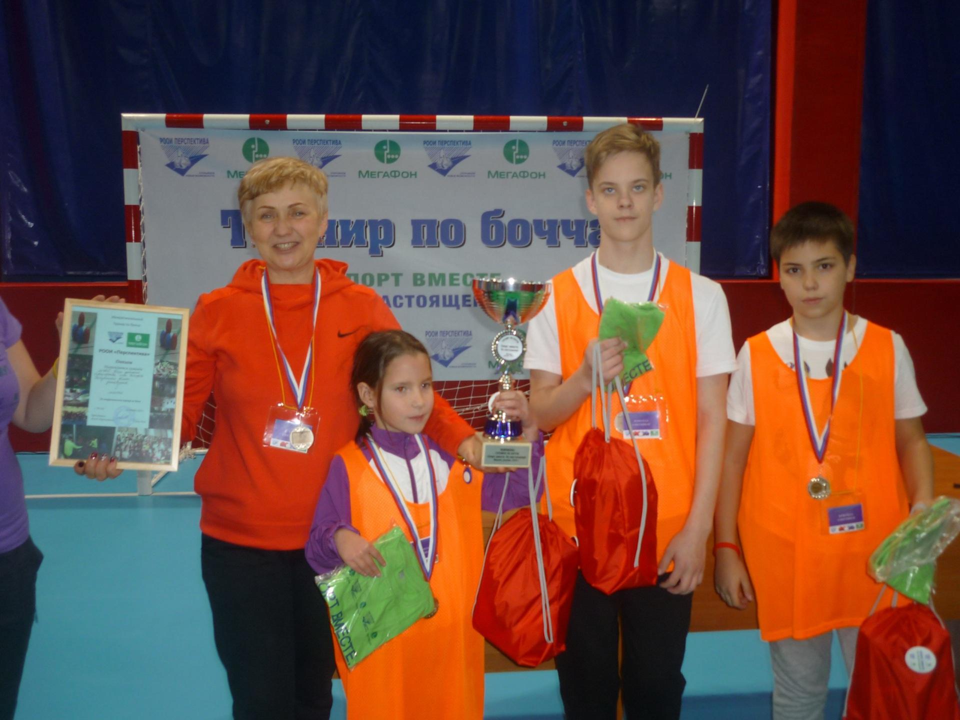 Команда юных спортсменов с инвалидностью из Усогорска взяла