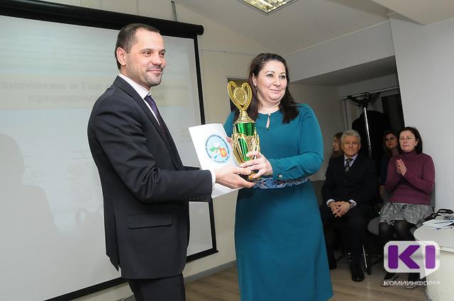 В Минприроды Коми наградили участников