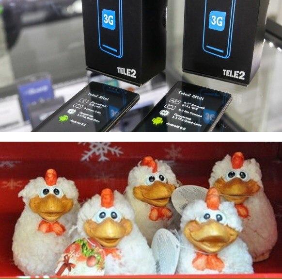 Подарки сыктывкарцев к Новому году: популярные петухи и бюджетные смартфоны