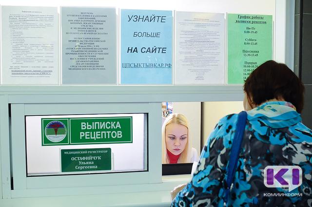 В Коми заболеваемость ОРВИ за неделю выросла на 30%