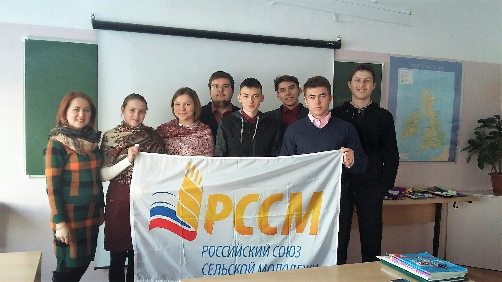 В Коми стартовал проект Российского союза сельской молодёжи
