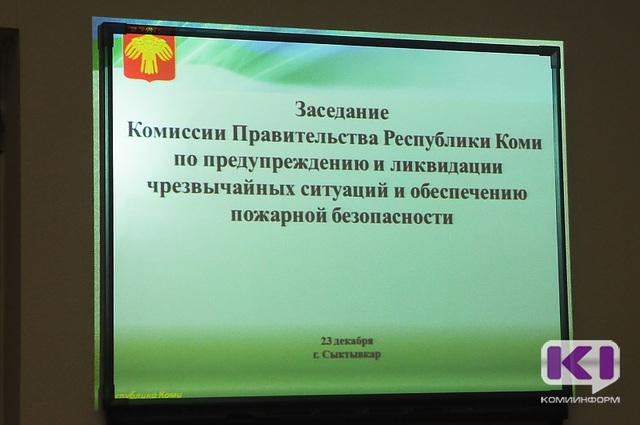 Квитанции об оплате газовых услуг в Сыктывкаре придут с напоминанием о штрафах