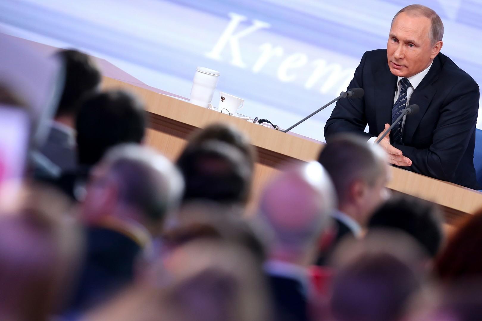 Путин напомнил, что природные ресурсы являются общенациональными