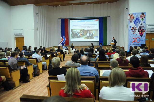 Более 700 молодых людей Коми прошли обучение в рамках программы