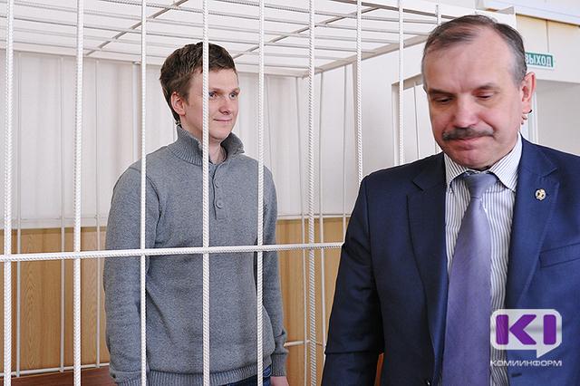 Окончено расследование дела экс-руководителя Службы потарифам Коми