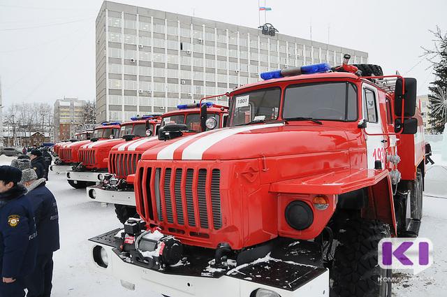 Автопарк пожарной охраны Коми пополнился семью новыми пожарными автомобилями