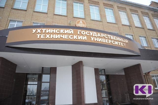 Четыре года условно и штраф пять млн.рублей получила преподаватель УГТУ за то, что брала взятки от студентов