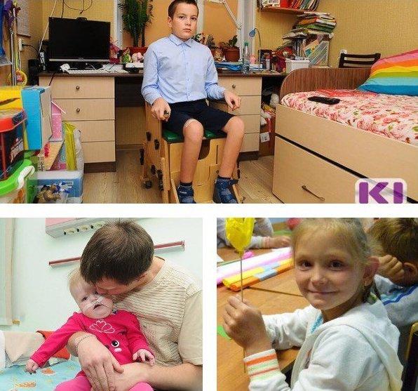 Спасти ребенка: благотворители собрали для участников проекта из Комиболее миллиона рублей