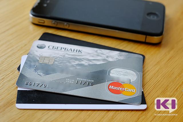 Россияне научились противостоять воровству с банковских карт
