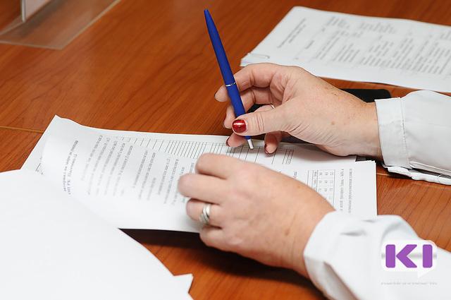 Прокуратура Сыктывкара требует привлечь к дисциплинарной ответственности работников городской администрации и налоговой инспекции