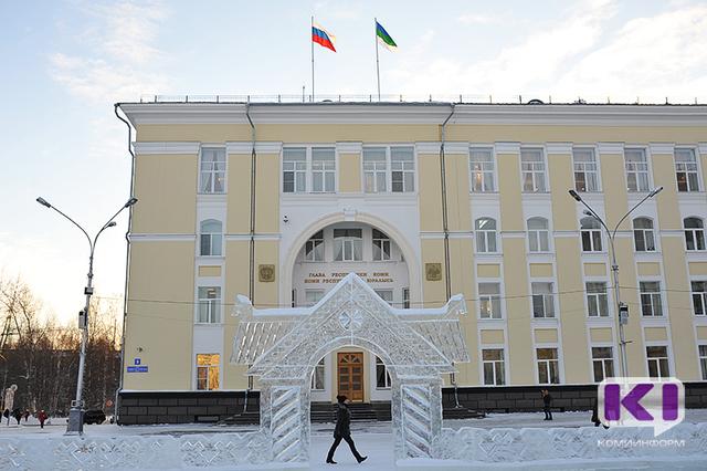 В Коми создается республиканский Совет по стратегическому развитию и приоритетным проектам
