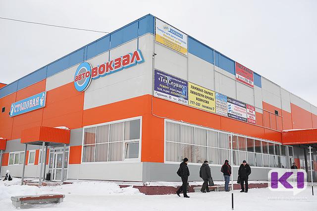 Клиенты Сыктывкарского автовокзала не смогли уехать в Ухту и Чебоксары