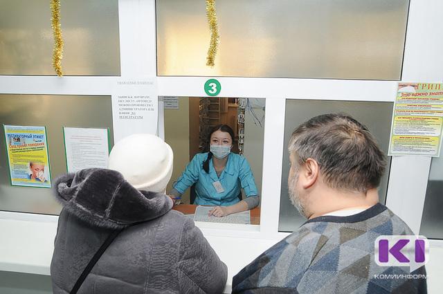 В Росcию придет вторая волна гриппа