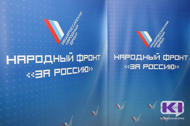 Президент России подписал перечень поручений по итогам итогового
