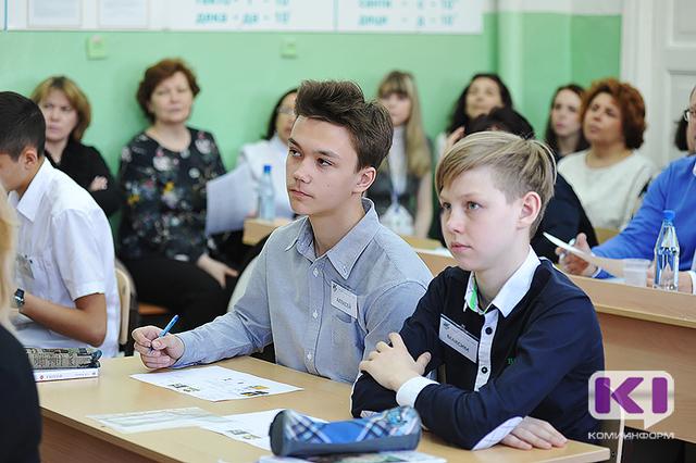 Коми получит дополнительную поддержку на повышение качества образования