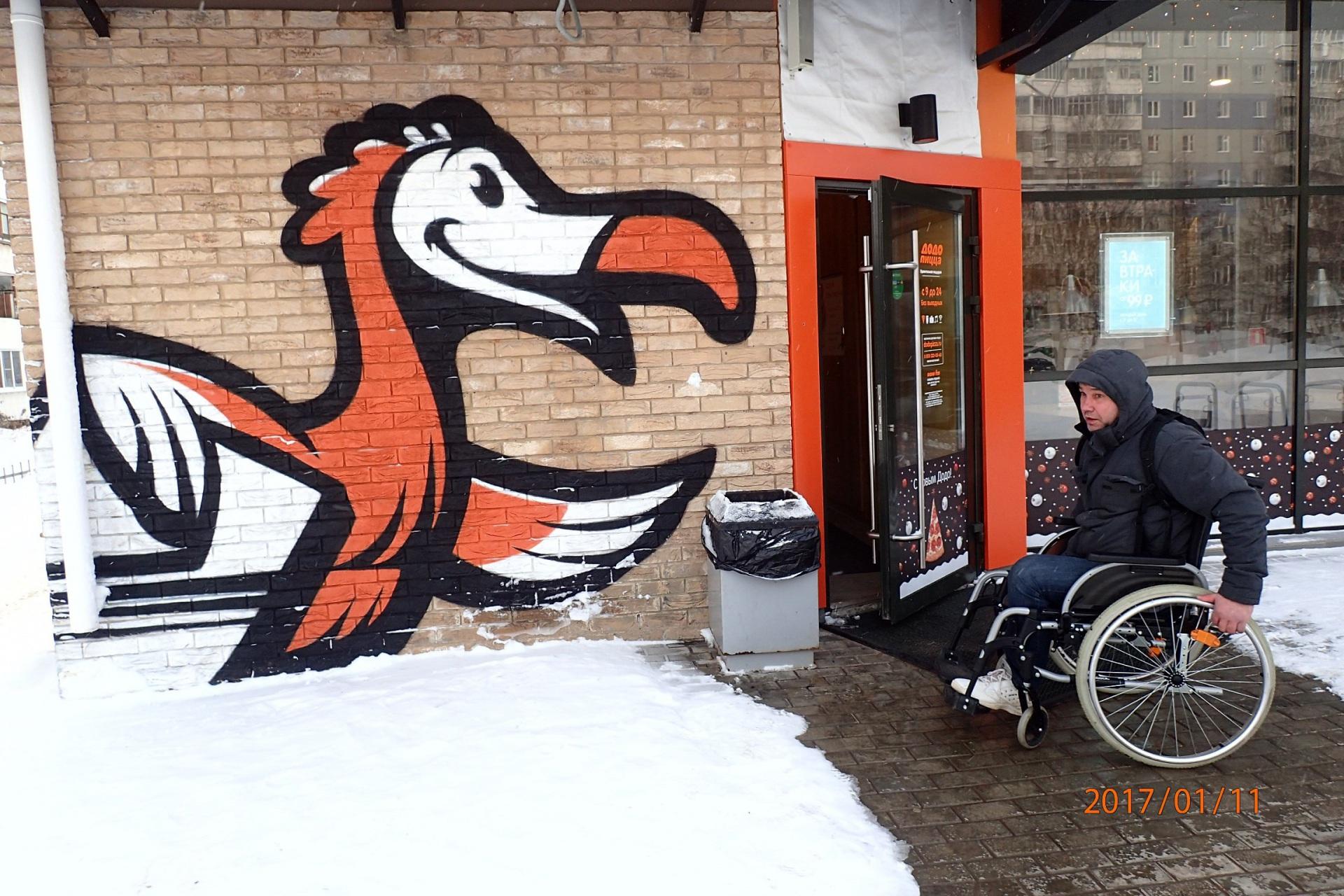 """Сыктывкарские юристы намерены защитить права человека с инвалидностью, не попавшего самостоятельно в """"Додо-пиццу"""""""